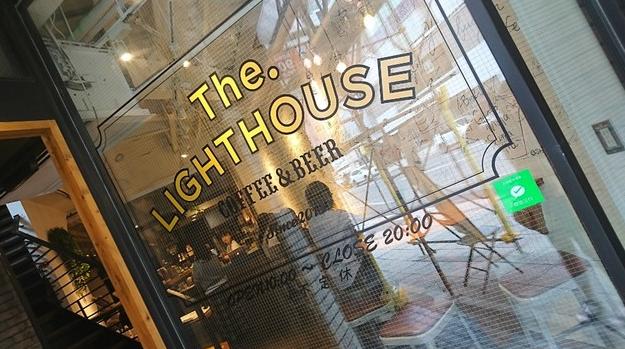 ライトハウス コーヒー