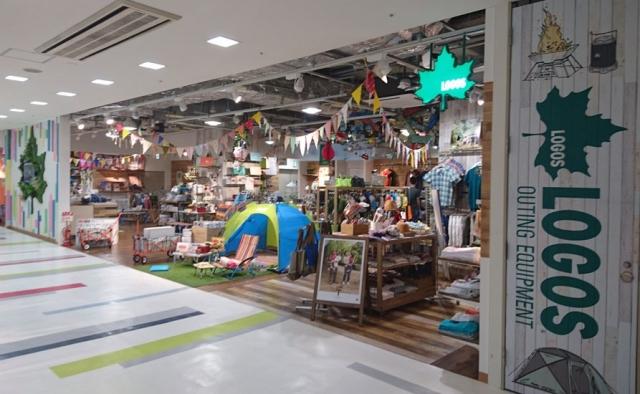 ロゴス札幌店