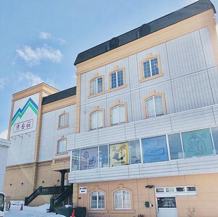 札幌の秀岳荘白石店
