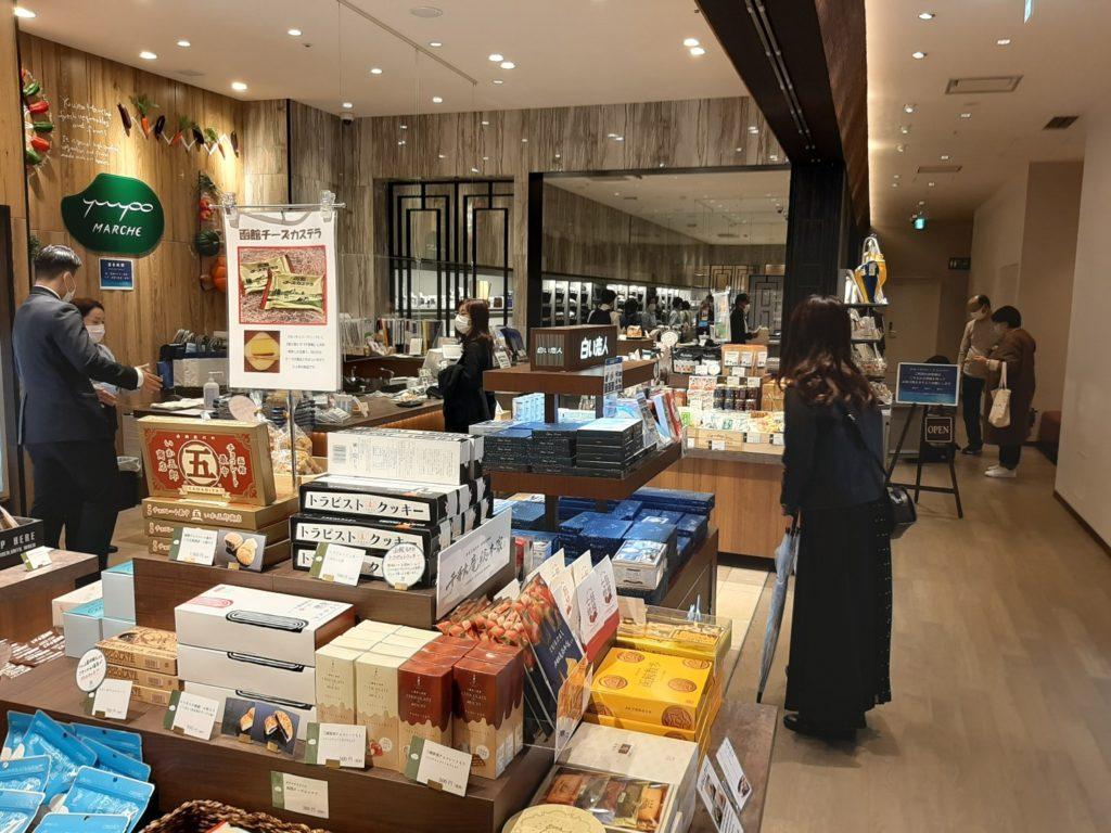 センチュリーマリーナ函館の売店