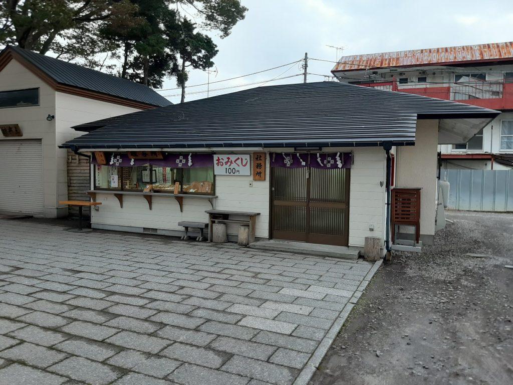 函館乃木神社