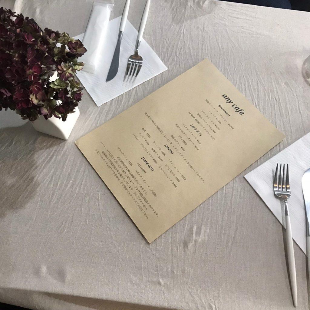エニーカフェのテーブル