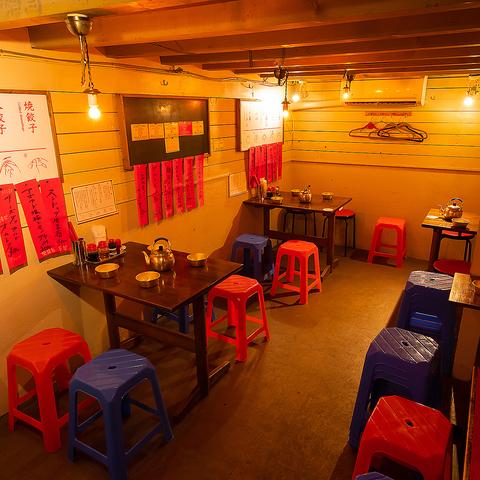 餃子と韓国屋台 suEzou エチオピア