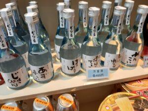 丸駒温泉の売店