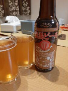 丸駒温泉のビール