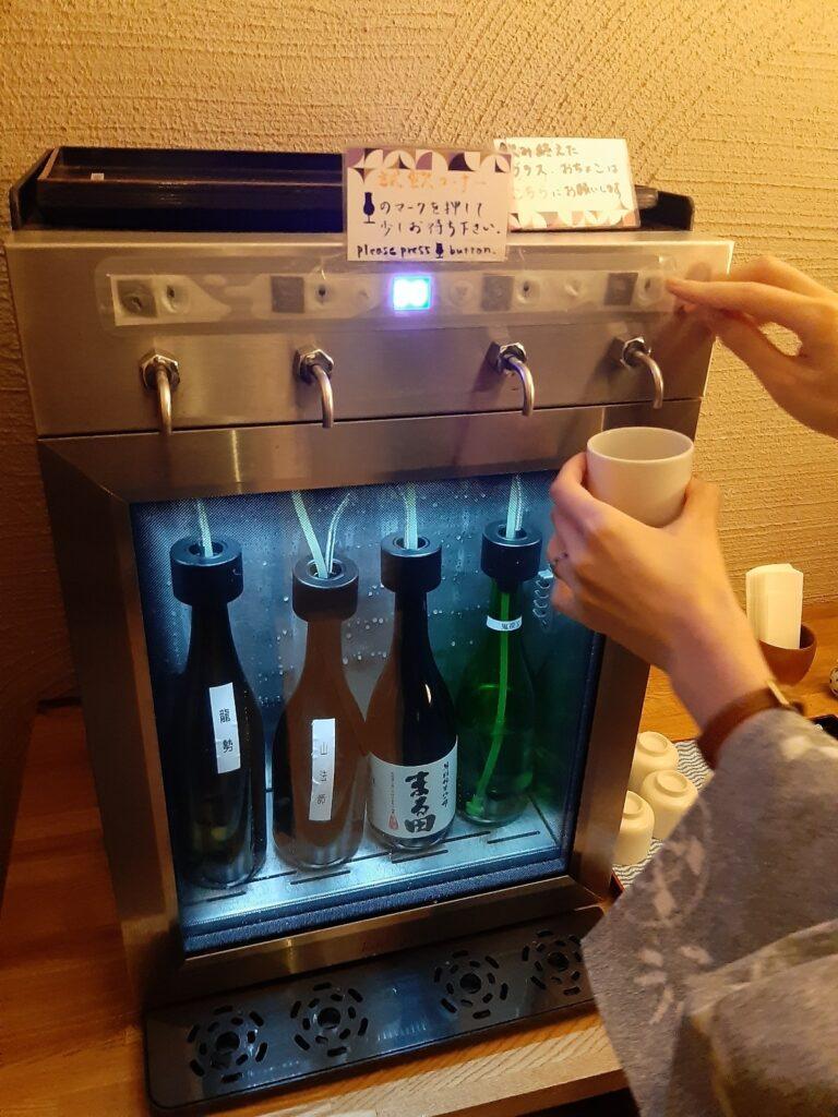 白老の海の別邸ふる川の日本酒
