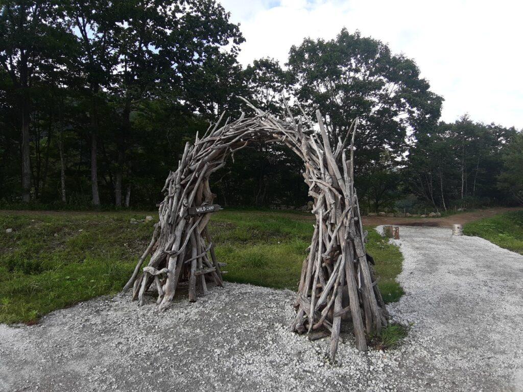 白老キャンプフィールドASOBUBAのワイルドキャンプサイト入り口