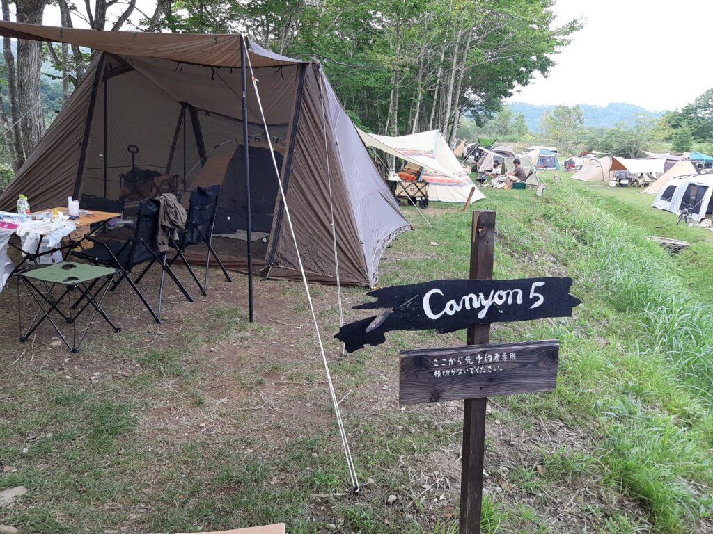白老キャンプフィールドASOBUBAのキャニオン5