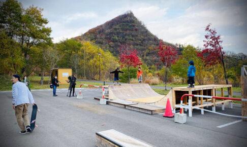 五天山公園のスケートボード場