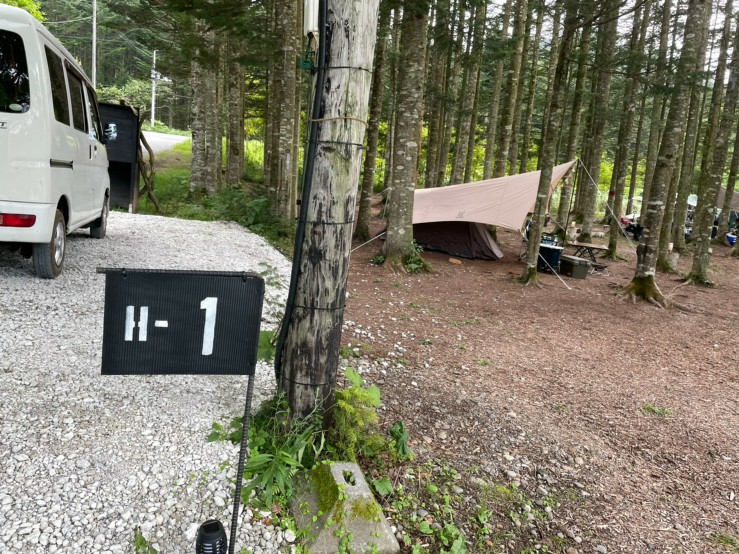 白老キャンプフィールドASOBUBAのハンモックサイト